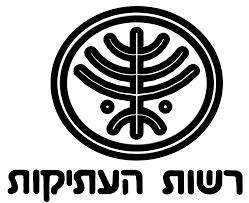 רשות העתיקות לוגו