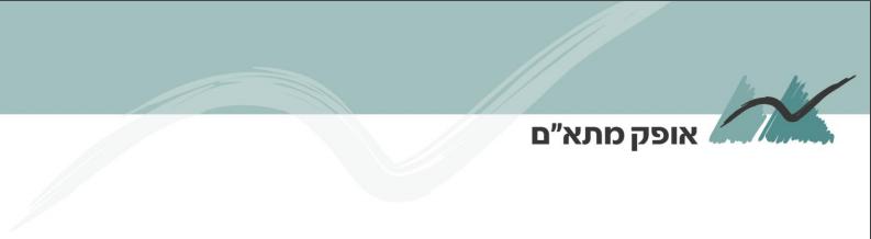 לוגו - אופק מאם