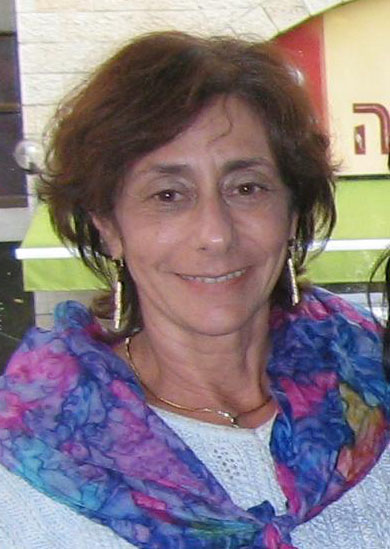 """פרופ' אסתר פרידע ז""""ל"""