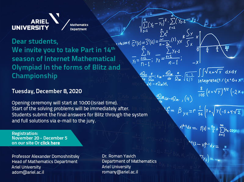 Invitation for participation in 14th season of Internet Mathematical Olympiad