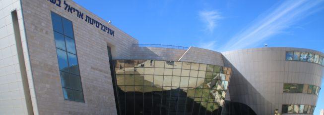 Education international programs - Ariel University