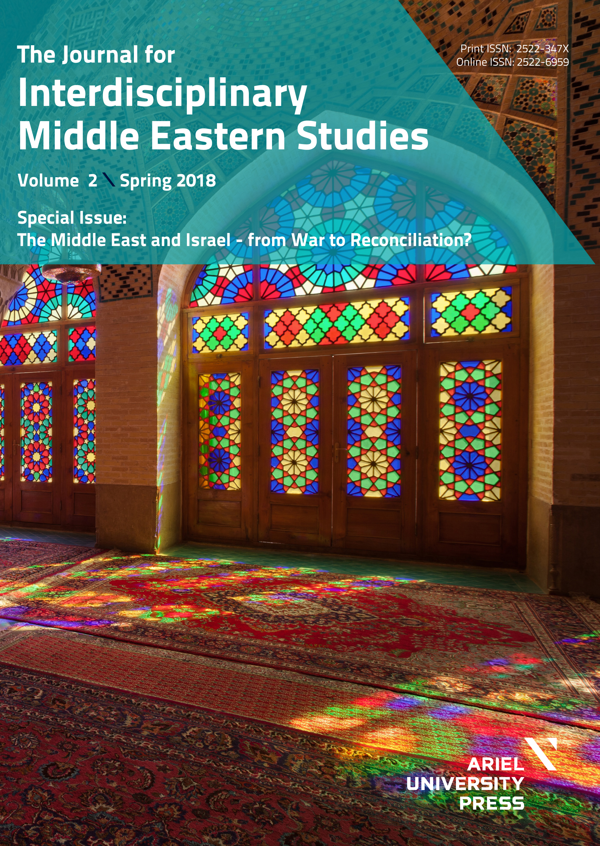 Book Review: Jens Hanssen and Max Weiss (eds ) – Arabic