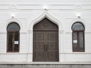 Center for Research of Jewish Communities of the Caucasus and Central Asia (CJCC)