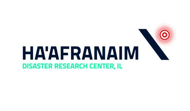 logo haafranaim