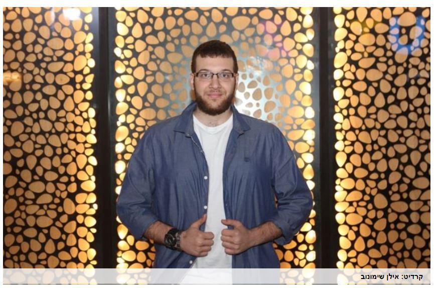 עומר כהן
