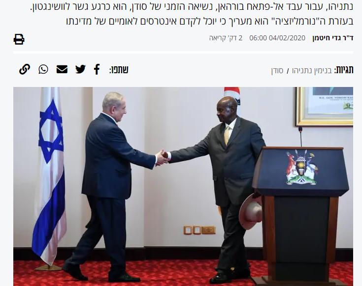 נשיא סודן