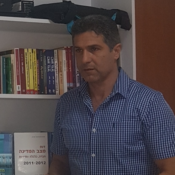 """ד""""ר ארז כהן"""