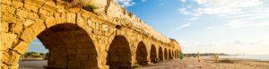 מגמת אי וארכיאולוגיה - אמת מיים קיסריה