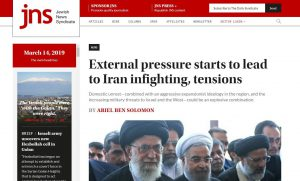 External pressure starts to lead to Iran infighting, tensions