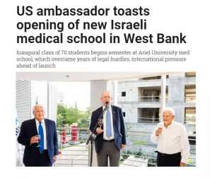Us ambassador toasts opening of new Israeli medical school